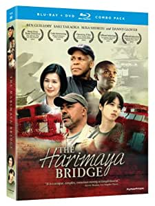 Harimaya Bridge (Blu-ray/DVD Combo)