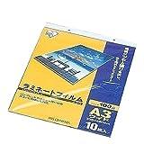 アイリスオーヤマ ラミネートフィルム 100μm A3ワイド サイズ 10枚入 LZ-A3W10