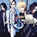 ANSWER初回盤(CD+DVD)