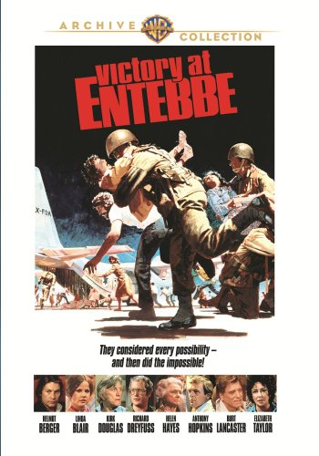 DVD : Victory At Entebbe