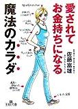 佐藤 富雄 / 佐藤 富雄 のシリーズ情報を見る