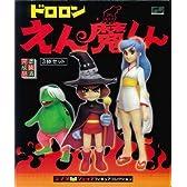 ドロロンえん魔くん えん魔くん/カパエル/雪子姫 完成品フィギュア 3体セット