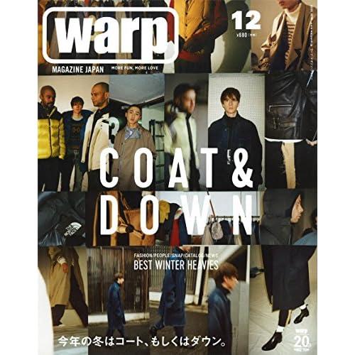 warp MAGAZINE JAPAN 2016年 12月号