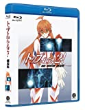 Image de Diebuster: The Movie [Blu-ray]