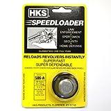 リボルバーガン用スピードローダー HKS SPEEDLOADER 36-A