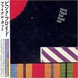 Final Cut by Pink Floyd (2004-07-07)