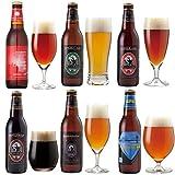 【クリスマス限定】クラフトビール6種6本飲み比べセット