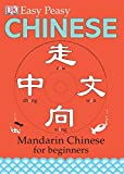 Easy Peasy Chinese: Mandarin Chinese for Beginners (Reissues Education 2014)
