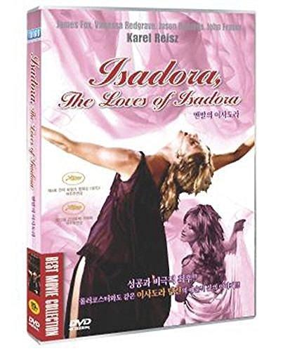 Isadora, 1968, Region 1,2,3,4,5,6 Compatible Dvd By Vanessa Redgrave