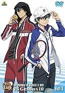 新テニスの王子様 OVA2 vs Genius10の画像