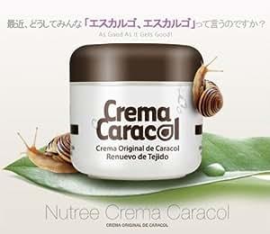 Amazon.com: Nutree Crema Caracol Renuevo De Tejido Cream 2