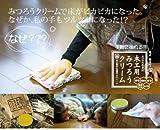 尾山製材株式会社 木工用みつろうクリーム200g