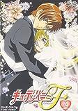 キューティーハニーF VOL.4[DVD]