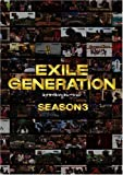 EXILE GENERATION SEASON3 [DVD]