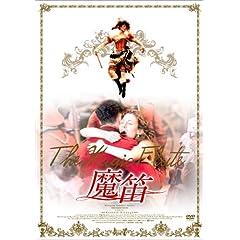 ���J [DVD]