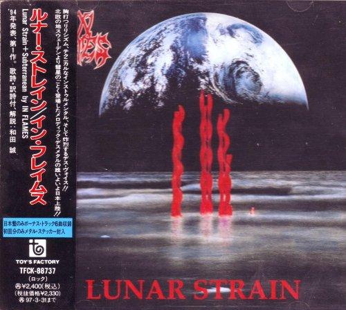 In Flames - Lunar Strain [Bonus Tracks] - Zortam Music