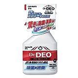 カーメイト 車用 除菌消臭剤 ドクターデオ(Dr.DEO) スプレー型 ウイルス除去 無香 安定化二酸化塩素 250ml D78