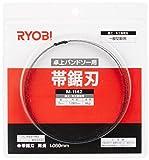 リョービ(RYOBI) 帯ノコ刃 M-1142 TBS-50用 4891142