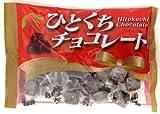 寺沢製菓 ひとくちチョコレート 163g×20袋