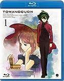 トワノクオン 第一章 [Blu-ray]