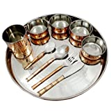 Dinnerware Accessories Copper Stainless Steel Large Dinner Plate Thali, Service For 8 Person, Diameter 30 Cm