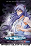 Yu Yu Hakusho - Team of Four (Two-Disc Special Uncut Edition) (Episodes 43-56)