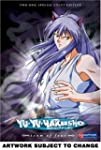Yu Yu Hakusho Ghost Files: Team of Fo...