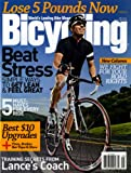Bicycling [US] May 2009 (単号)