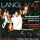 Rachmaninov: Piano Concerto 3; Scriabin: Etudes (Live at the Proms)