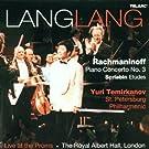 Rachmaninov Piano Concerto N 3