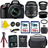 Nikon D3200 Black DSLR Camera Body 33rd Street Bundle with Nikon 18-55mm VR Lens + Spider Tripod + Commander U.V. Filter + Deluxe Case + Commander 3pc Cleaning Kit + 2pc 16GB Memory Cards + Auxilary Tele and Wide Lenses
