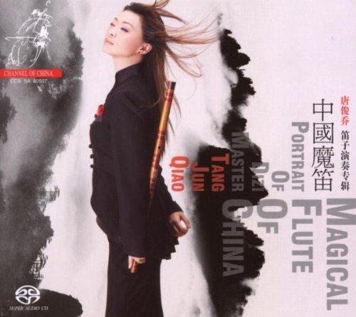 Magical Flute Of China: Portrait Of Dizi Master Tang Jun Qiao