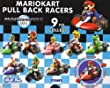 You Will Get 1 of 9 Super Mario Bros Wii Mariokart Pull Back Racers Will Vary!