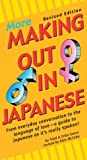 More Making Out in Japanese (0804833451) by Geers, Todd