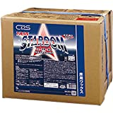 シーバイエス(C×S) 樹脂ワックス ニュースターダム 18L