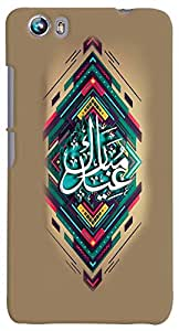 PrintVisa Religious Allah Case Cover for Micromax Canvas Fire 4 A107