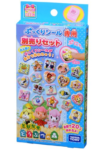 Animal Crossing Tobidase seal only selling set Plump (japan import)