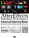 Image of After Effects Standard Techniques 4 -Advanced Opening Works