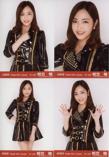 AKB48 公式生写真 Theater 2015 January 1月 チームK 相笠萌 4枚コンプ