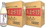 [2箱]国菊甘酒 900ml×12本(6本入り×2箱)