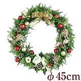 【クリスマスリース】 ラッフルリース φ45cm