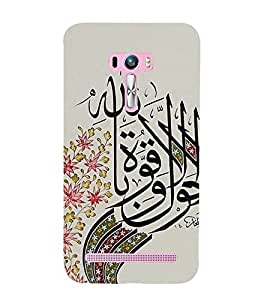 Vizagbeats holy urdu script Back Case Cover for Asus Zenfone Go::Asus Zenfone Go ZC500TG