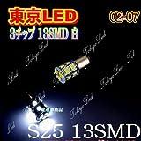 LED S25