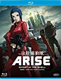 Ghost In The Shell - Arise - Parte 1