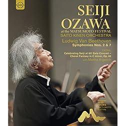 Seiji Ozawa at the Matsumoto Festival [Blu-ray]