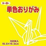 単色折紙15.0CM 110