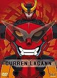 echange, troc Gurren Lagann - Part 1 [Import anglais]