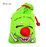 笑い袋キーチェーン面白雑貨通販【グリーン】