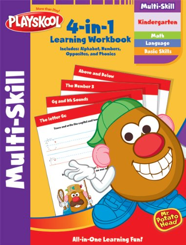 Playskool Kindergarten Multi Skill Workbook - 1