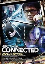 コネクテッド スペシャル・エディション [DVD]